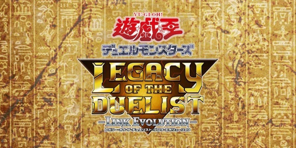 Yu-Gi-Oh! Legacy of the Duelist: Link Evolution ps4, xbox one e pc